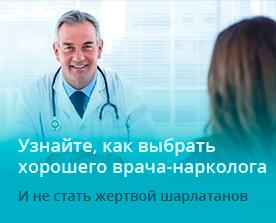 Г дзержинск служба вывода из запоя лечение алкоголизма государственная клиника